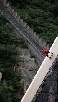 20080410160806-danny.way.china.7.9.05.jpg